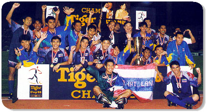 21stSouth East Asian (SEA) GAMES Football Tournament 2001 Malaysia